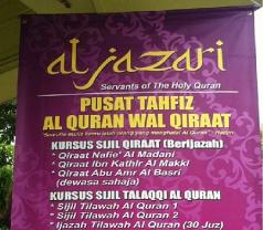 Aljazari Centre Photos