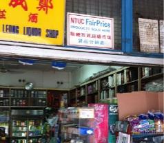 Tee Seng Leong Liquor Shop Photos