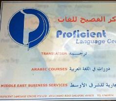 Proficient Language Centre Pte Ltd Photos