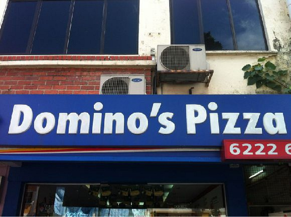 Domino's Pizza (Tanjong Katong Road)