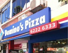 Domino's Pizza Photos