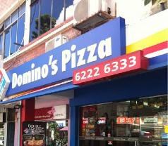 Domino's Pizza Photos