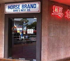 Horse Brand Bird's Nest Pte Ltd Photos