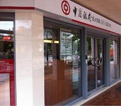Bank of China Photos