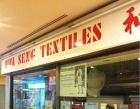 Hwa Seng Textiles Photos
