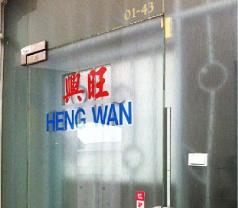 Heng Wan Jewellery Photos