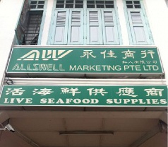 Allswell Marketing Pte Ltd Photos