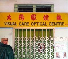 Visual Care Optical Centre Photos
