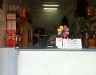 Dah Lok Dry Cleaners Photos