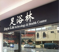 Zuyu Lin Reflexology & Health Centre Photos
