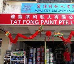Tat Fong Paint Trading Photos