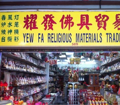 Yew Fa Religious Materials Trading Photos