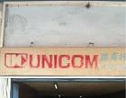 Unicom Corporation Pte Ltd Photos