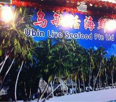 Ubin Live Seafood Pte Ltd Photos