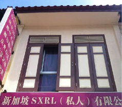 Singapore Sxrl Pte Ltd Photos