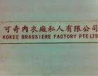 Kokee Brassiere Factory Pte Ltd Photos