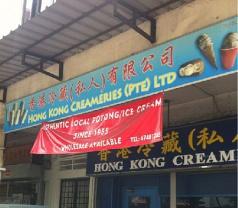 Hongkong Creameries Pte Ltd Photos