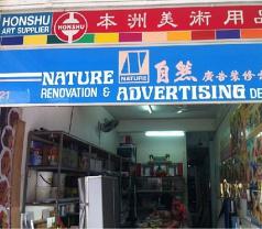 Nature Renovation & Advertising Design Photos