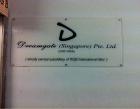 Dreamgate (S) Pte Ltd Photos