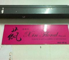 Xin Floral Pte Ltd Photos