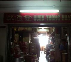 Quek Thong Huat Photos