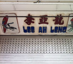 Lee Ah Leng Bird Shop Photos