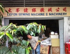Lefon Sewing Machine & Machinery Photos
