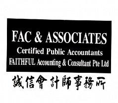 Faithful Accounting & Consultant Pte Ltd Photos