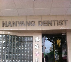 Nanyang Dentist Photos