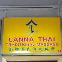 Lannathai Traditional Massage (Lorong 11 Geylang)