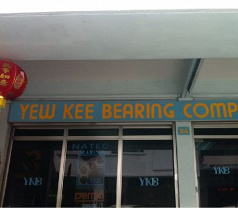 Yew Kee Bearing Company Photos