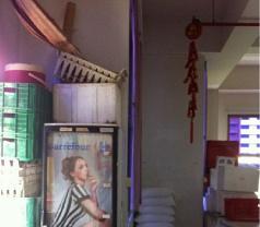 Asia Dessert Marketing Pte Ltd Photos