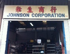 Johnson Corporation Photos