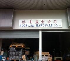 Hock Lam Hardware Co. Photos
