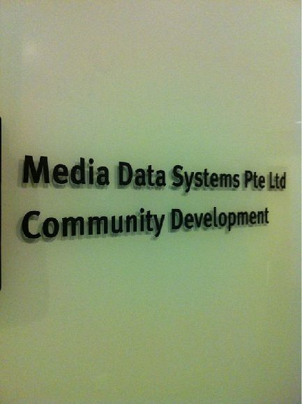 Media Data Systems Pte Ltd (One Sims Lane)