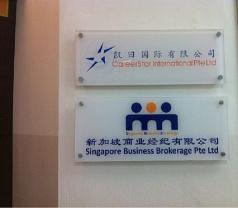 Careerstar International Pte Ltd Photos