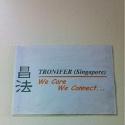 Tronifer (S) Pte Ltd (Yong Da Building)