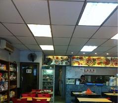 Ci Hang Western & Chinese Vegetarian Fast Food Photos