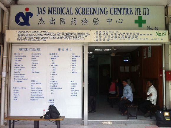 Jas Medical Screening Centre Pte Ltd (Lorong 27 Geylang)