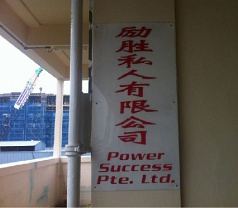 Power Success Pte Ltd Photos
