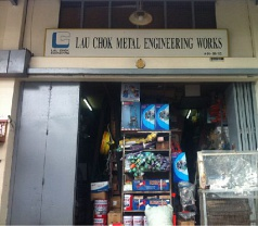 Lau Chok Metal Engineering & Construction Works Photos
