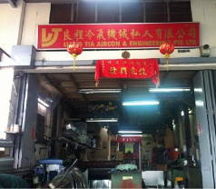 Liang Tia Air-con & Engineering Pte Ltd Photos