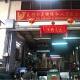 Liang Tia Air-con & Engineering Pte Ltd (Eunos Industrial Estate)