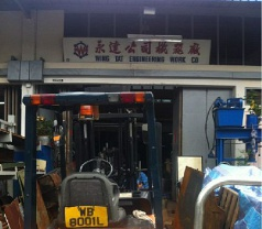 Wing Tat Engineering Work Co. Photos