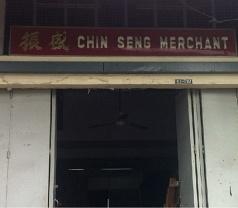 Chin Seng Merchant Photos