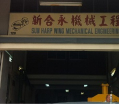 Sun Harp Wing Mechanical Engineering Photos