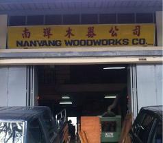 Nanyang Woodworks Co. Photos