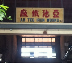 Ah Tee Iron Works Photos