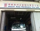 Jinson Asia Hardware Pte Ltd Photos