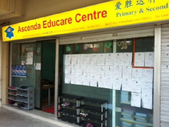 Ascenda Educare Centre (HDB Tampines)